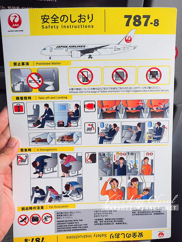 日航JAL 日本航空20.jpg