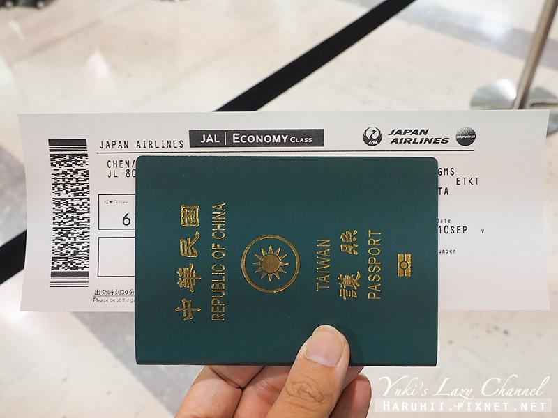 日航JAL 日本航空26.jpg