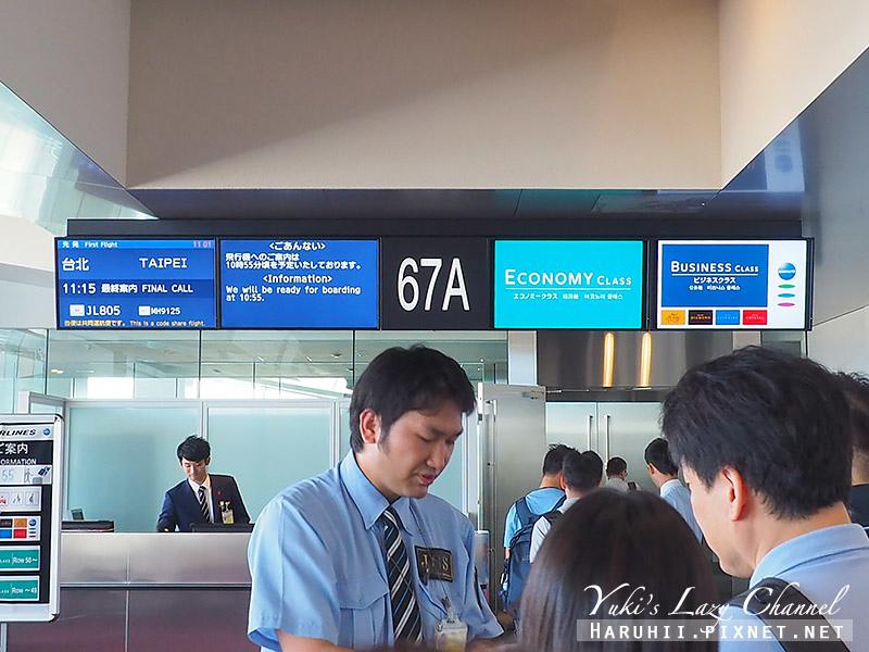 日航JAL 日本航空27.jpg