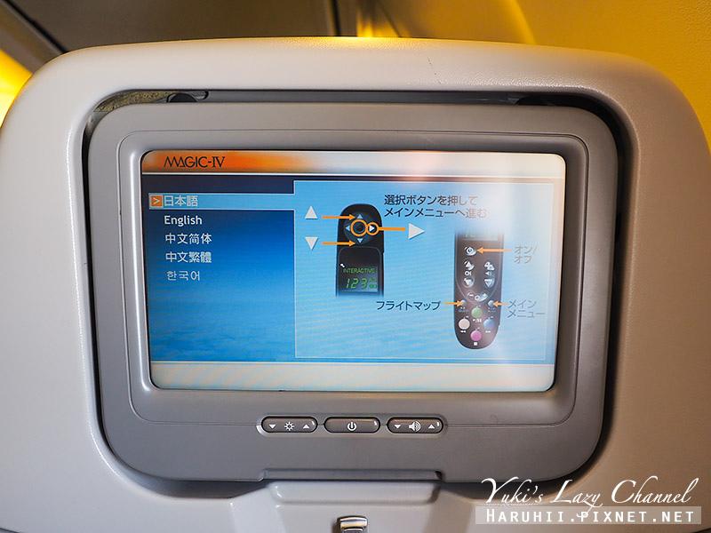 日航JAL 日本航空29.jpg