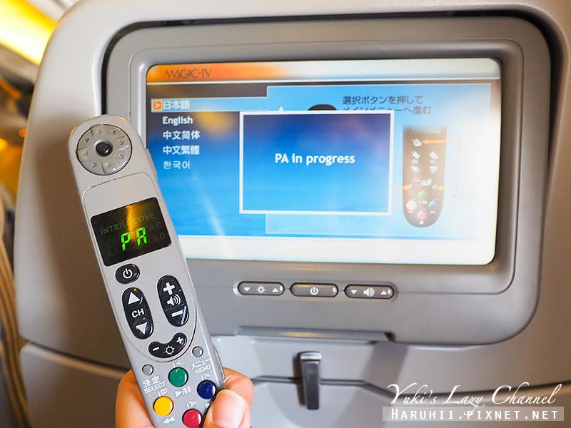 日航JAL 日本航空30.jpg