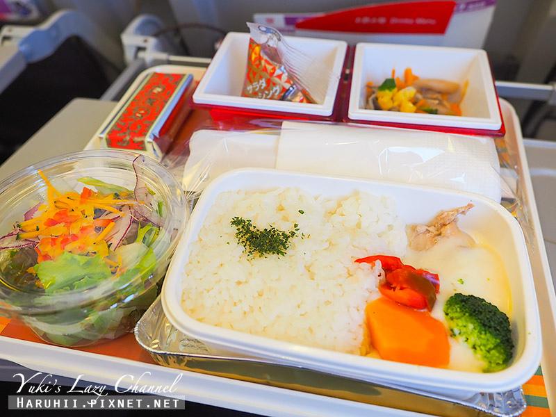 日航JAL 日本航空32.jpg