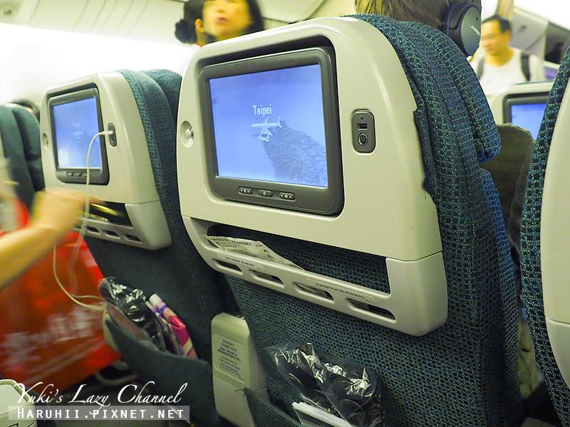國泰航空特選經濟艙台港線15.jpg