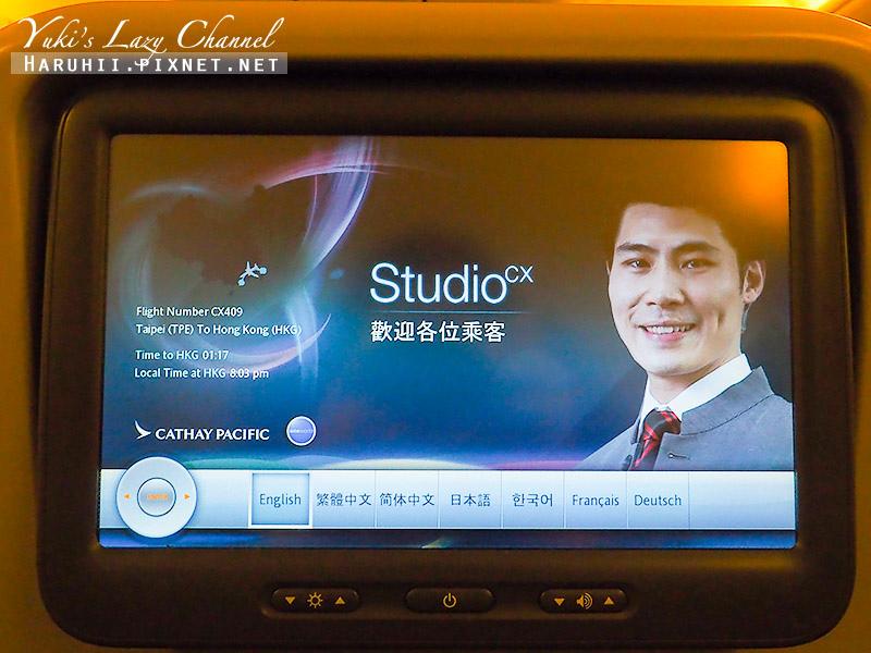 國泰航空特選經濟艙台港線19.jpg