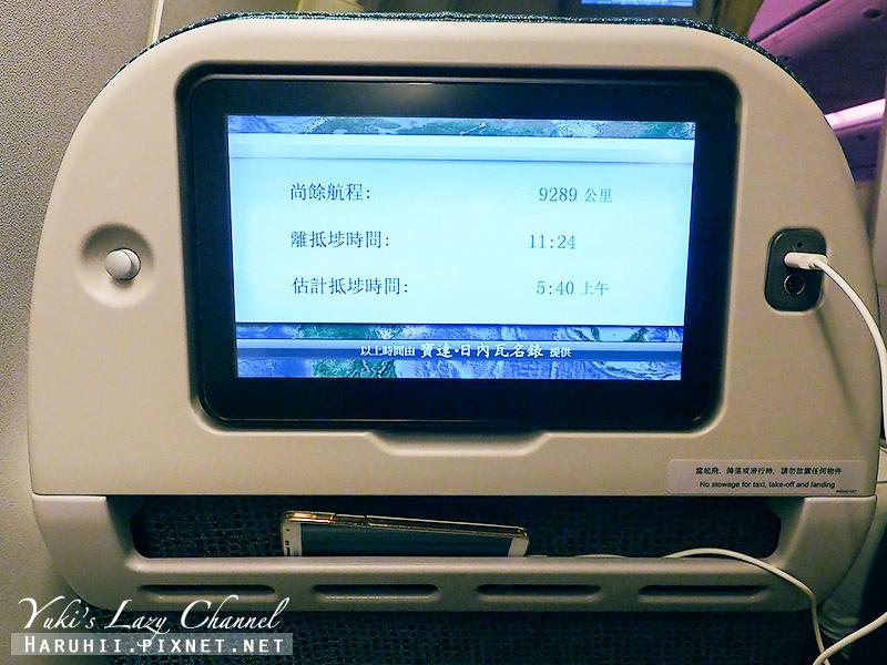 國泰航空特選經濟艙香港蘇黎世20.jpg