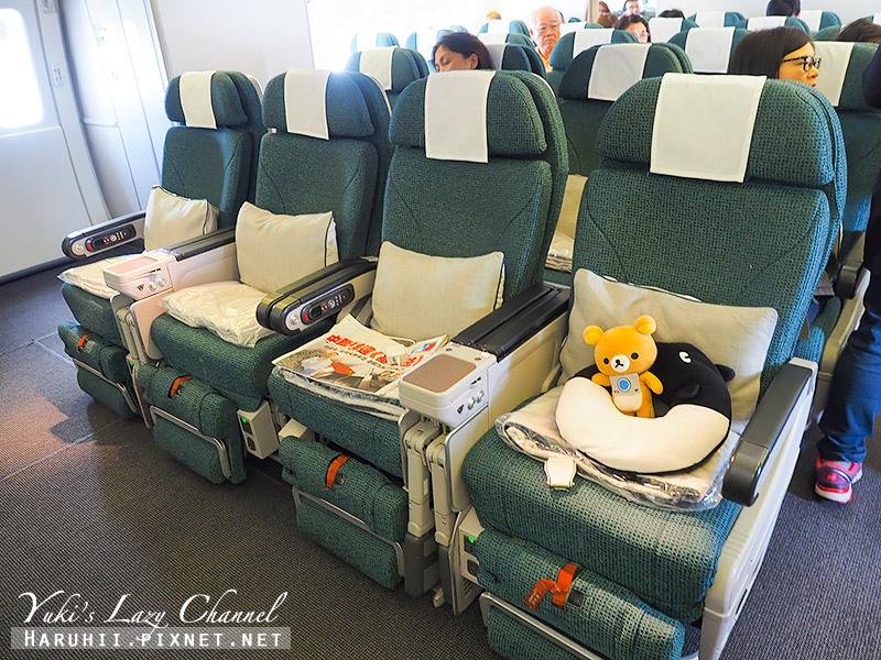 國泰航空特選經濟艙香港蘇黎世42.jpg