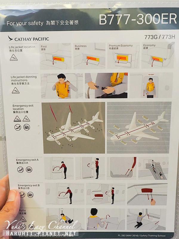 國泰航空特選經濟艙香港蘇黎世44.jpg