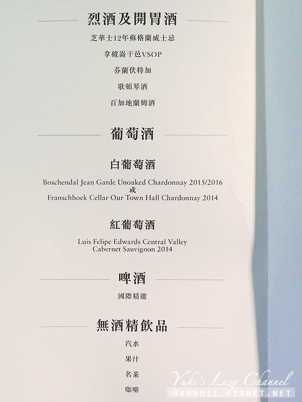 國泰航空特選經濟艙香港蘇黎世49.jpg