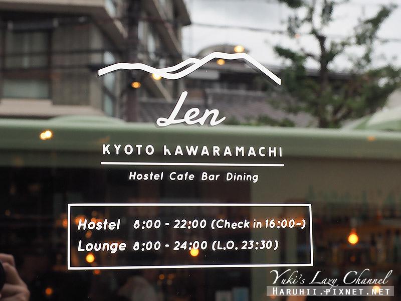 Len Kyoto6.jpg