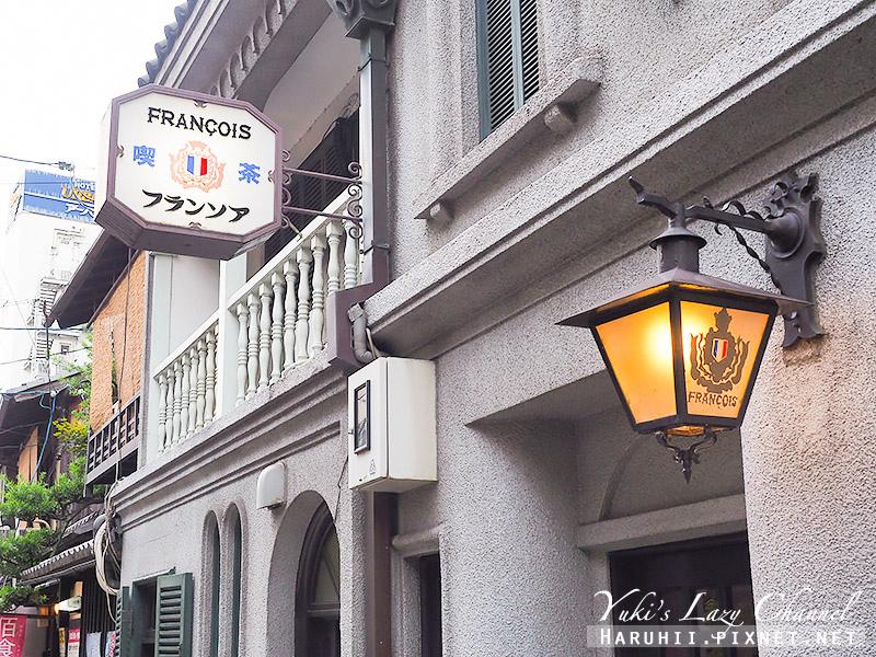 Cafe Francois4.jpg