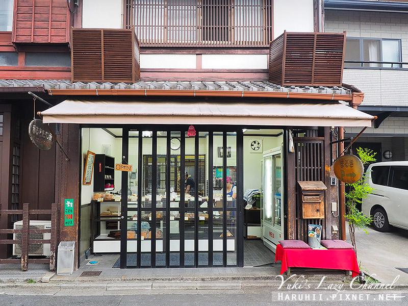 まるき製パン所Maruki1.jpg