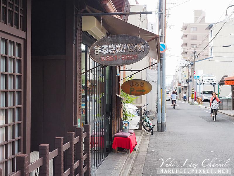 まるき製パン所Maruki.jpg