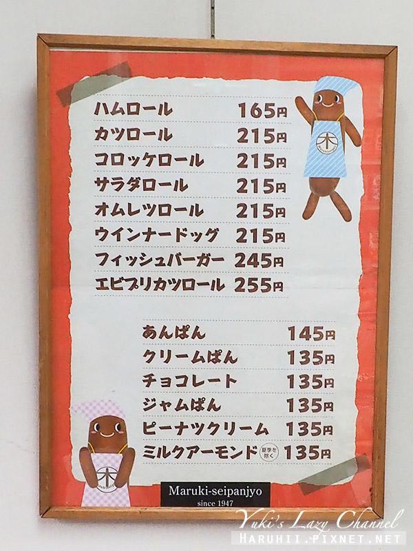 まるき製パン所Maruki7.jpg