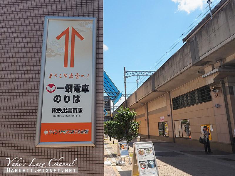 一畑電車島根貓結緣列車4.jpg