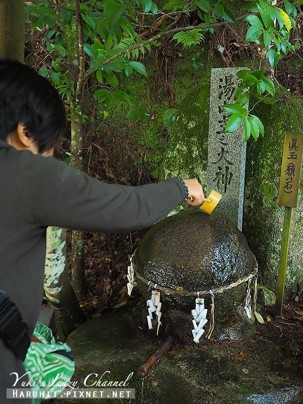 島根玉造溫泉玉作湯神社8.jpg