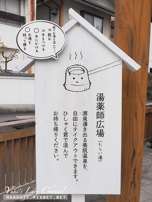 島根玉造溫泉街23.jpg