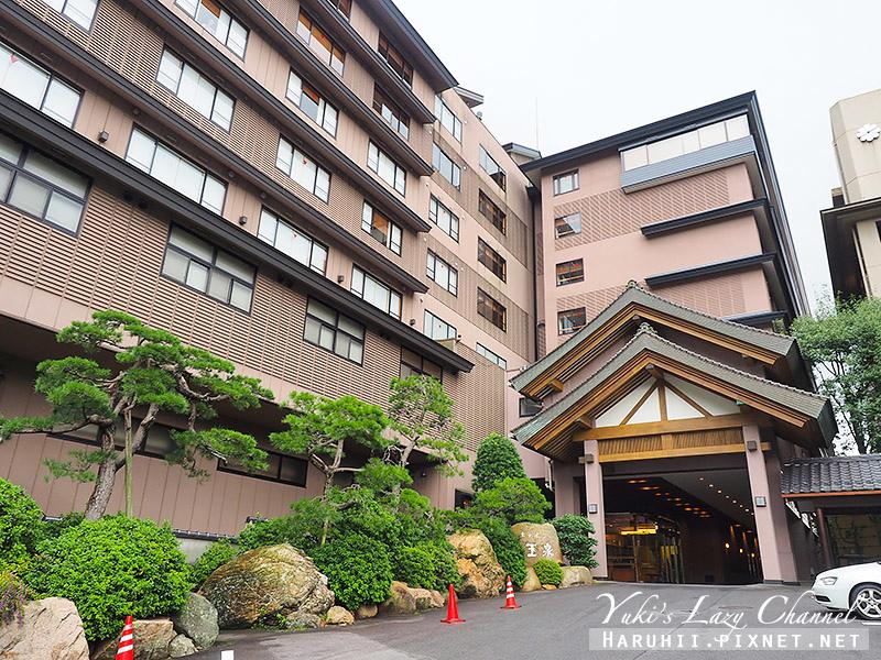 玉造溫泉玉泉酒店Hotel Gyokusen1.jpg