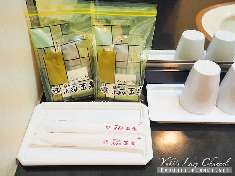 玉造溫泉玉泉酒店Hotel Gyokusen14.jpg