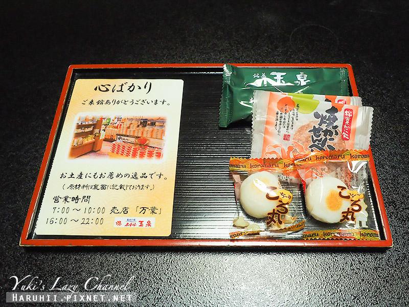 玉造溫泉玉泉酒店Hotel Gyokusen17.jpg