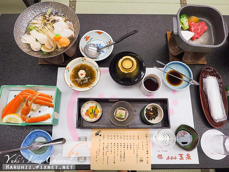 玉造溫泉玉泉酒店Hotel Gyokusen18.jpg