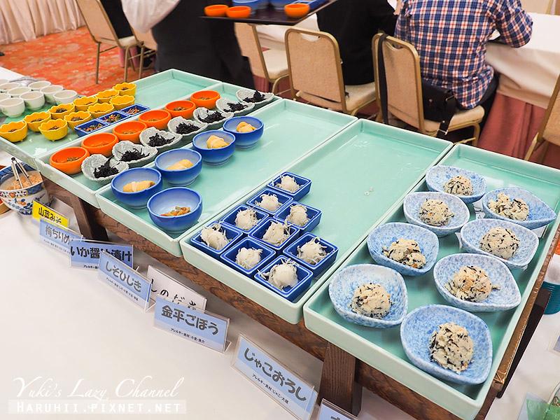 玉造溫泉玉泉酒店Hotel Gyokusen30.jpg
