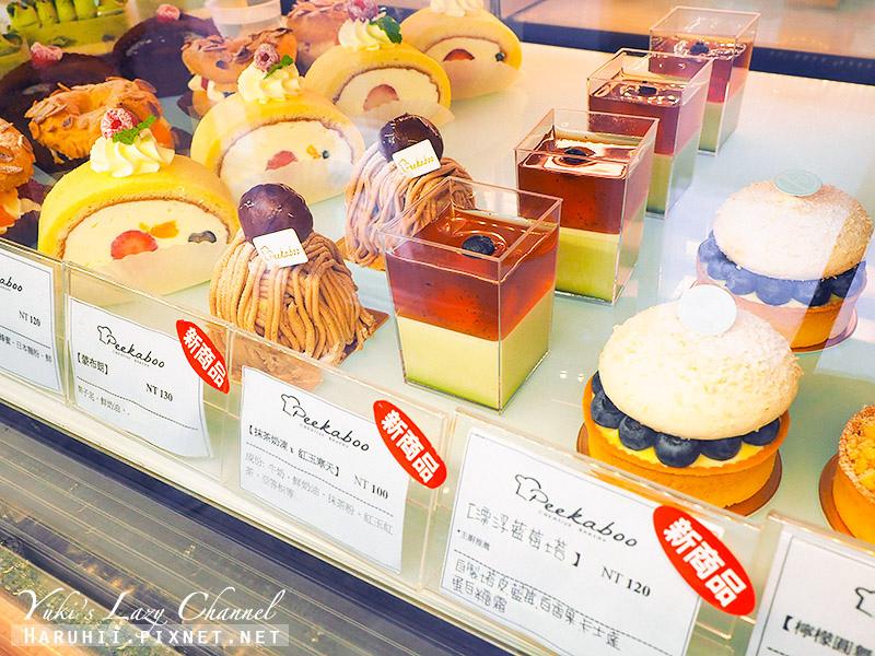 Peekaboo麵包屋1.jpg