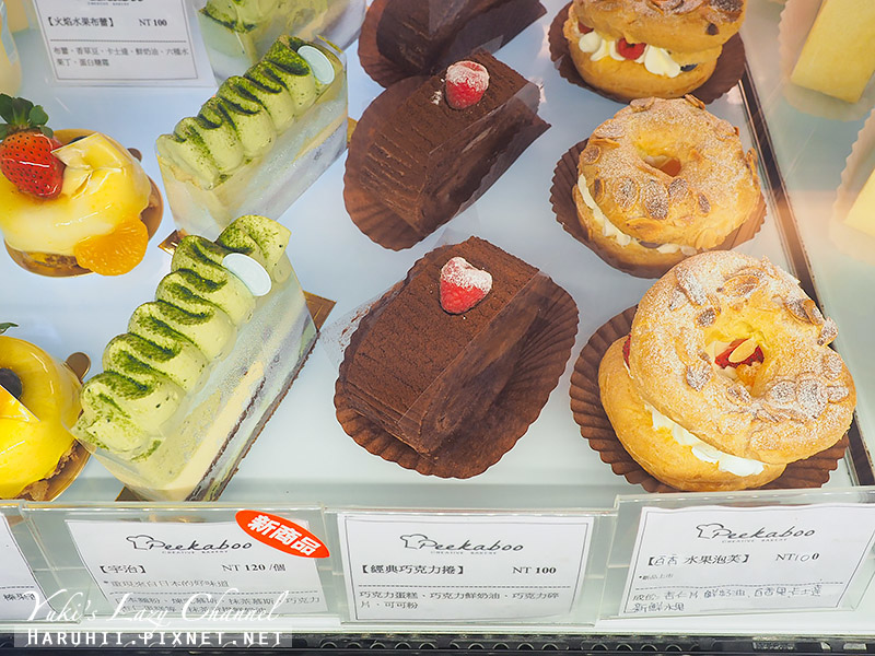 Peekaboo麵包屋2.jpg