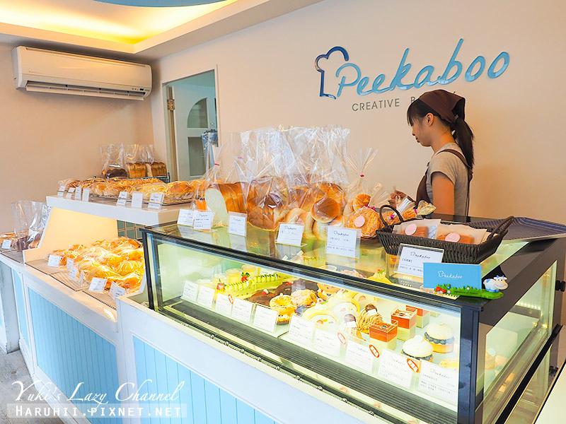 Peekaboo麵包屋4.jpg