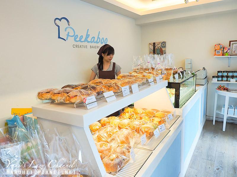 Peekaboo麵包屋5.jpg