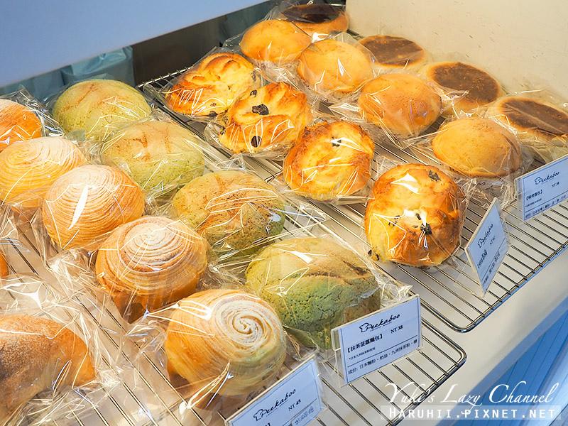 Peekaboo麵包屋7.jpg
