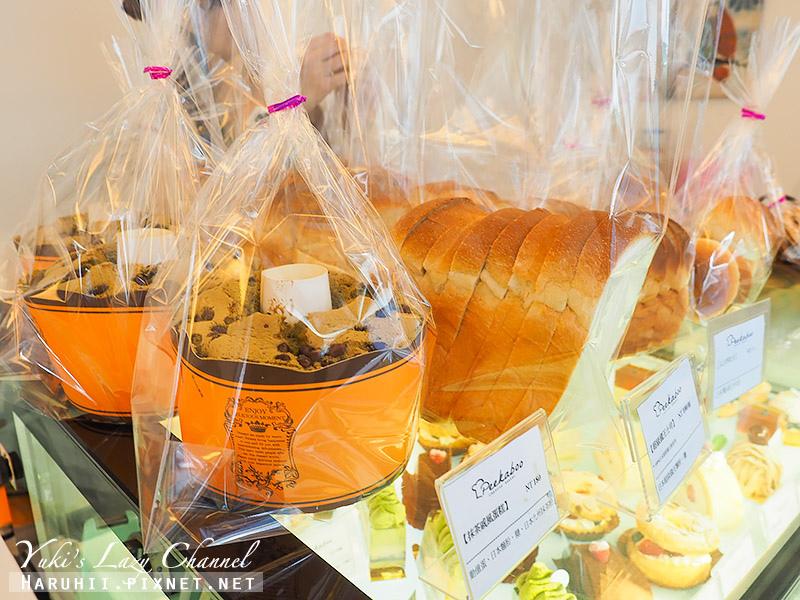 Peekaboo麵包屋8.jpg