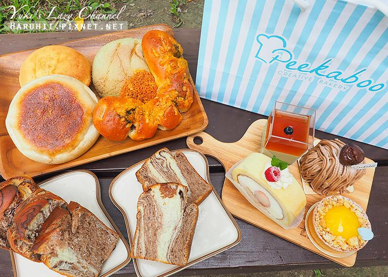 Peekaboo麵包屋11.jpg