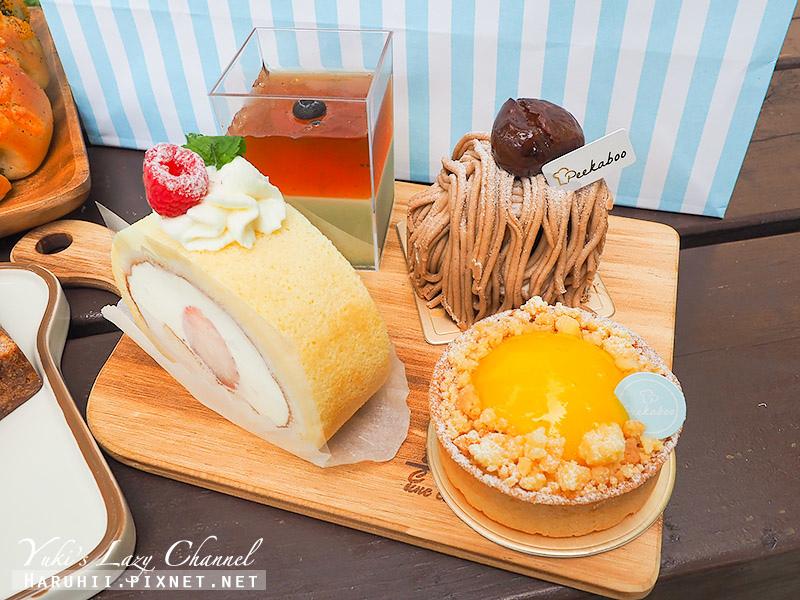 Peekaboo麵包屋12.jpg