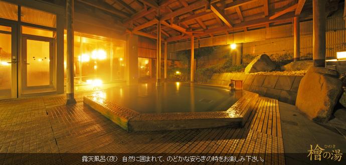spa_hinoki_big01.jpg