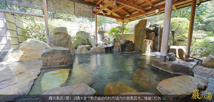 spa_iwao_big02.jpg