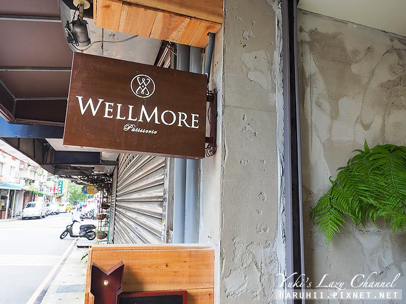 WellMore Pâtisserie.jpg