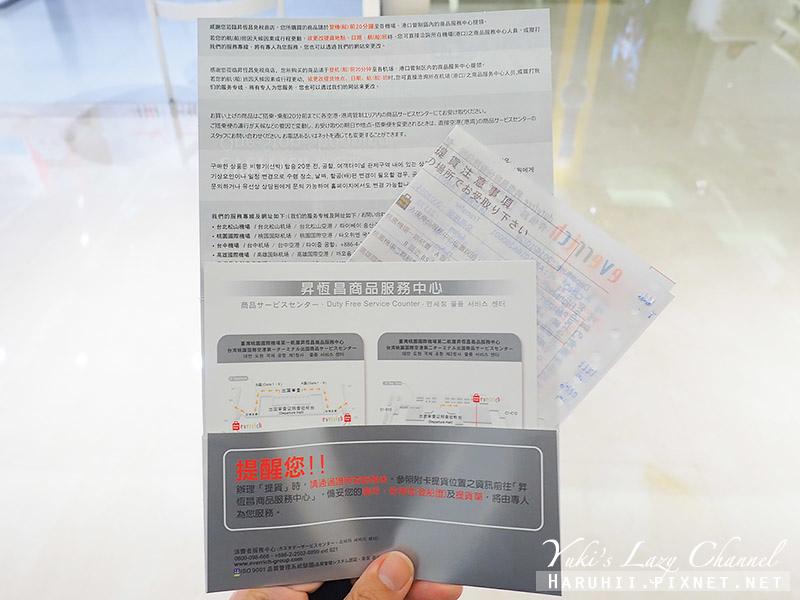 內湖昇恆昌免稅廣場62.jpg