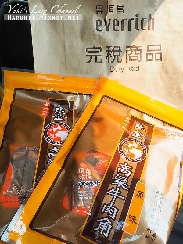 內湖昇恆昌免稅廣場65.jpg