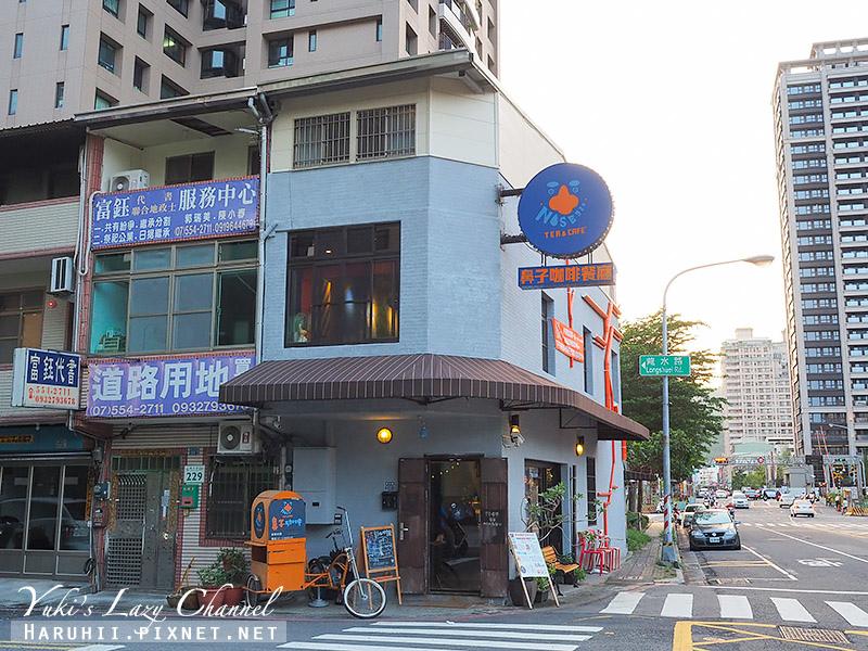 高雄鼻子咖啡餐廳.jpg