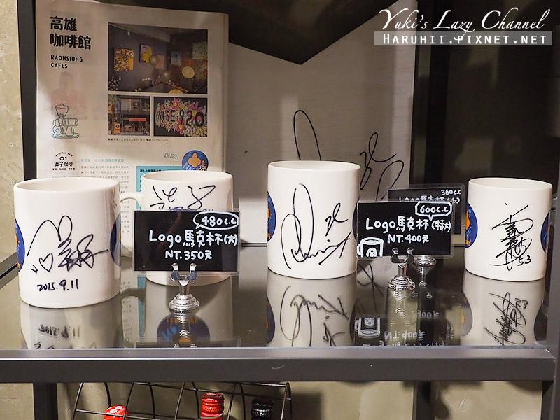 高雄鼻子咖啡餐廳5.jpg