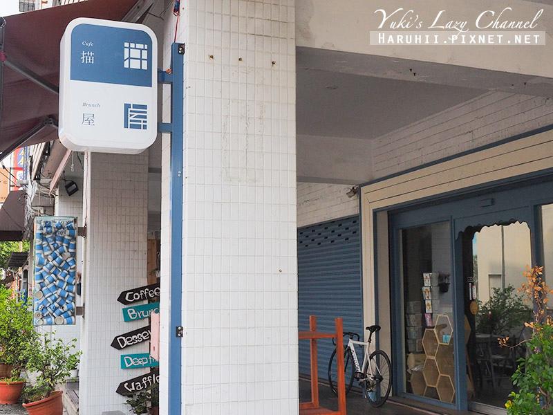 描Cafe X 屋Brunch.jpg