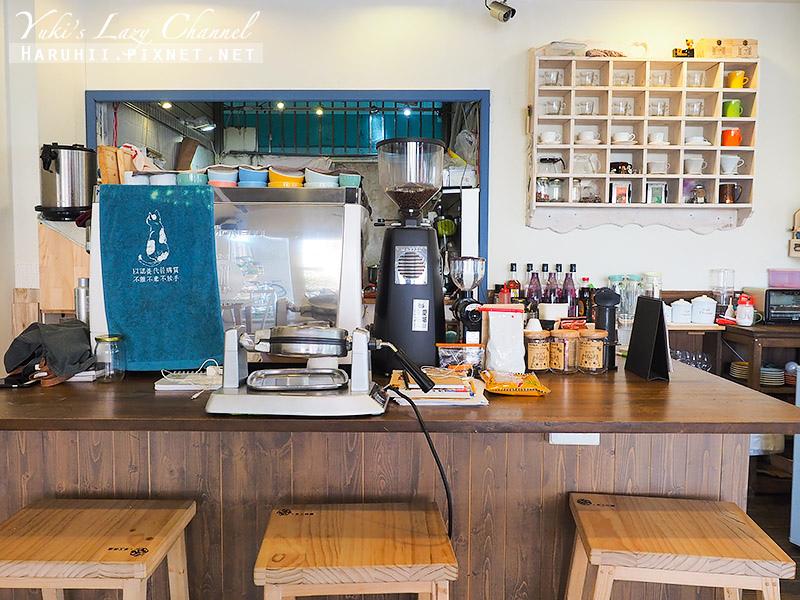 描Cafe X 屋Brunch5.jpg
