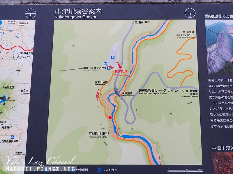 福島磐梯吾妻lake line23.jpg