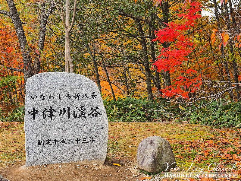 福島磐梯吾妻lake line中津川溪谷1.jpg