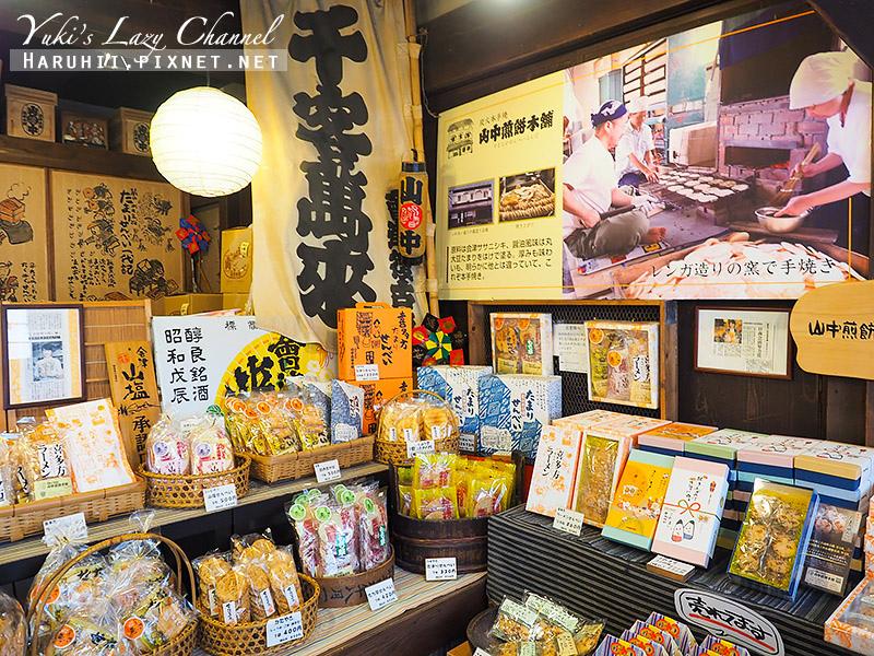 喜多方山中煎餅本舖3.jpg