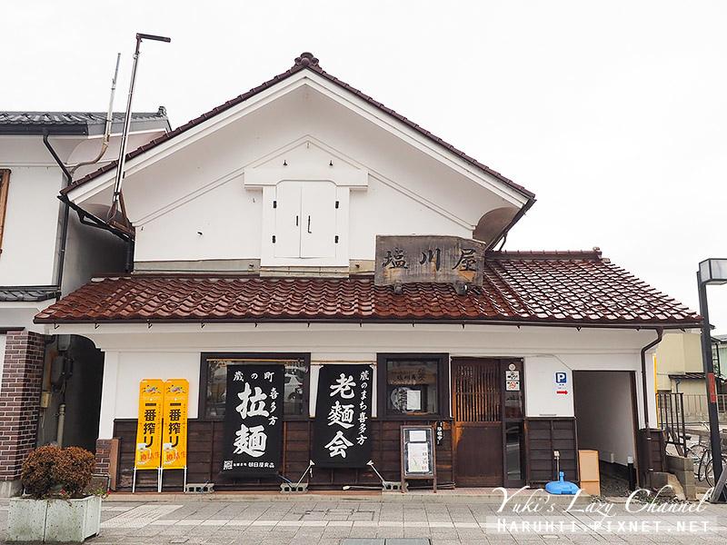 喜多方拉麵塩川屋20.jpg
