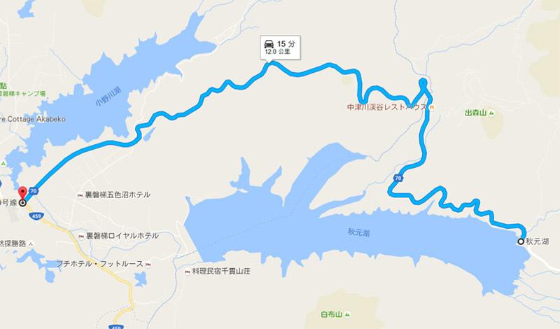 磐梯吾妻lake line.jpg