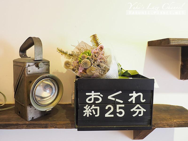 木白甜點4.jpg