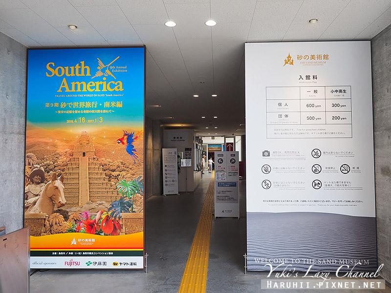 鳥取砂之美術館1.jpg