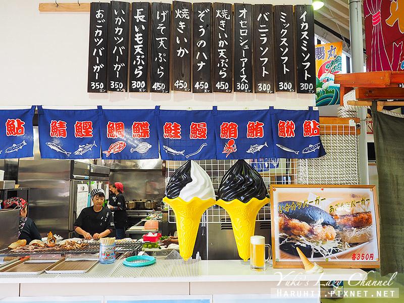 鳥取浦富海岸遊覽船5.jpg